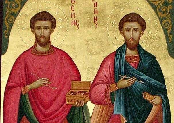 Novena ai Santi Cosma e Damiano
